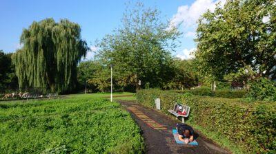 Personal Training Zoetermeer